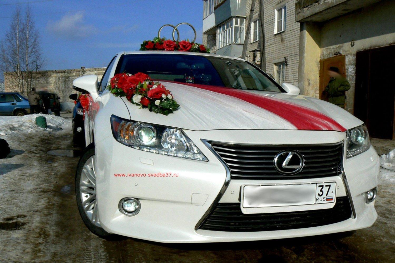 Lexus на свадьбу