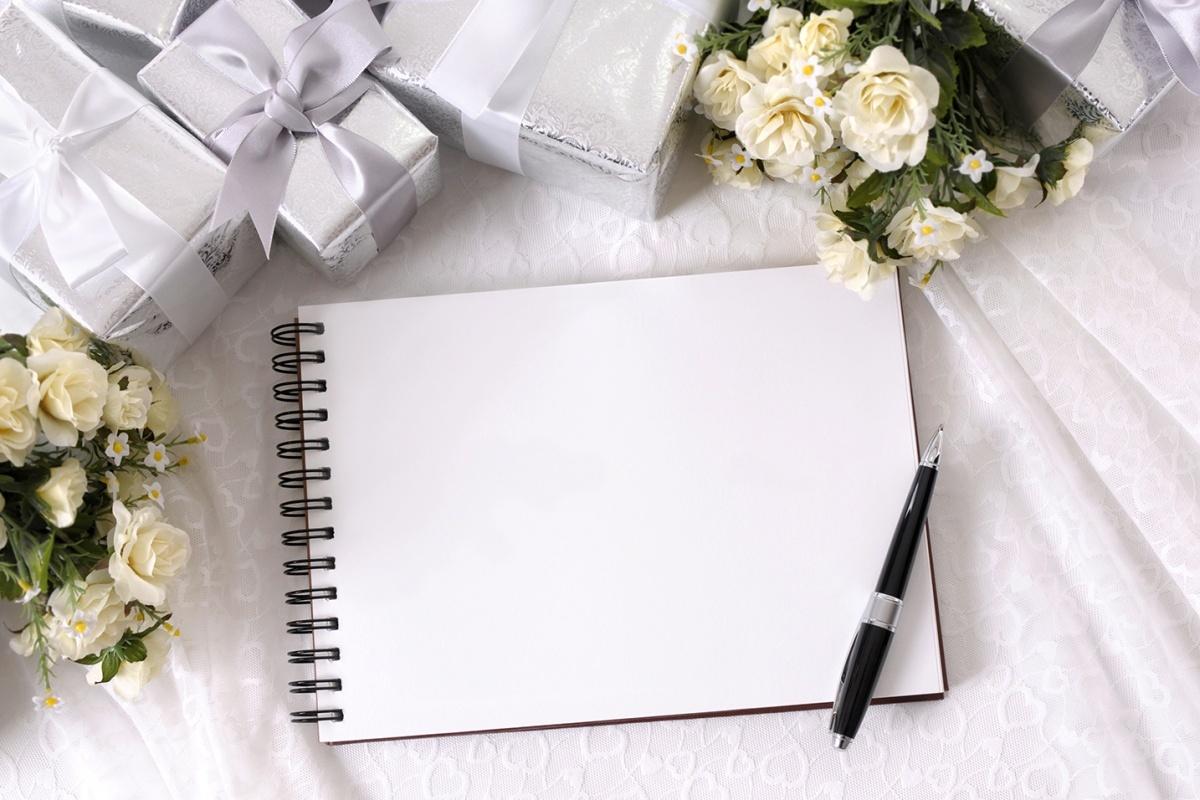 Список свадебный подарок